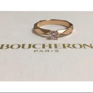 ブシュロン(BOUCHERON)の超美品BOUCHERON K18PG ダイヤモンドファセットソリテールリング(リング(指輪))