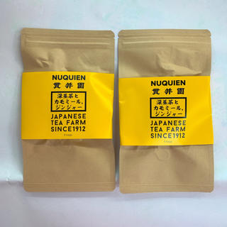 深蒸し茶とカモミール・ジンジャーのハーブティー2袋【普通郵便送料込1,350円】(茶)