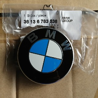 ビーエムダブリュー(BMW)のBMW 純正 センターキャップ(車外アクセサリ)