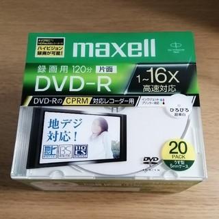 マクセル(maxell)のmaxell 録画用 120分 片面 DVD-R 20パック【16x高速対応】(DVDレコーダー)