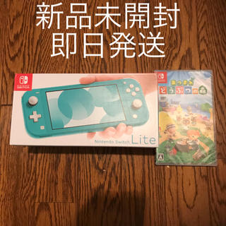 ニンテンドースイッチ(Nintendo Switch)のNintendo Switch Lite ターコイズ あつまれどうぶつの森(家庭用ゲーム機本体)