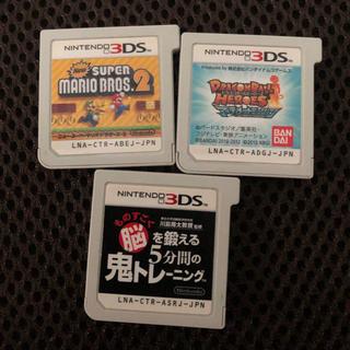 ニンテンドー3DS(ニンテンドー3DS)の3DSカセット 3本セット(家庭用ゲームソフト)