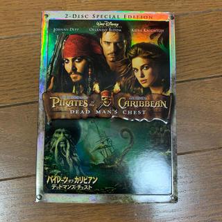 ディズニー(Disney)のパイレーツ・オブ・カリビアン/デッドマンズ・チェスト 2-Disc・スペシャル・(舞台/ミュージカル)