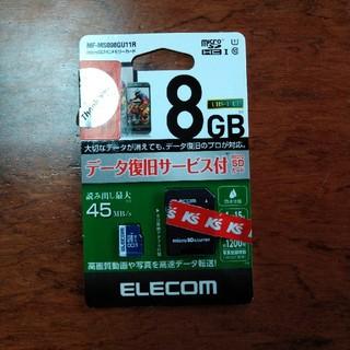 ELECOM - エレコム 8GB microSDHCメモリーカード