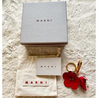 マルニ(Marni)の新品未使用!箱と布袋付き マルニチャーム(キーホルダー)