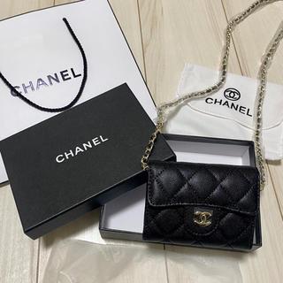 シャネル(CHANEL)の【s様専用】(財布)