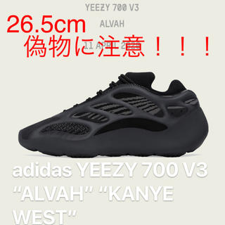 アディダス(adidas)のAdidas Yeezy Boost 700 V3 Alvah 26.5cm(スニーカー)