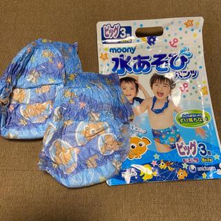 ディズニー(Disney)のムーニー 水遊び用オムツ ビッグサイズ 2枚(ベビー紙おむつ)