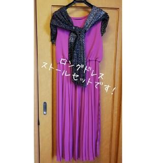 ブリスポイント(BLISS POINT)の★華やか★結婚式 ドレス(ロングドレス)