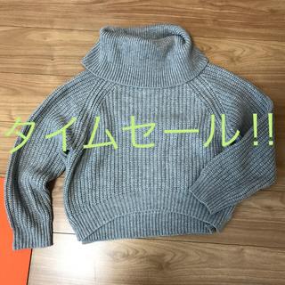 ライトグレー☆タートルニット★(ニット/セーター)