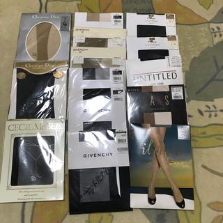 ディオール(Dior)のクリスチャンディオール他 有名ブランド パンスト14足セット(タイツ/ストッキング)