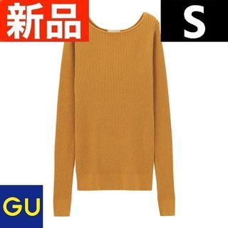 ジーユー(GU)のリブボートネックセーター(長袖) GU ジーユー イエロー Sサイズ(その他)