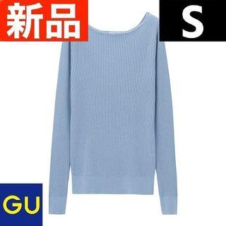 ジーユー(GU)のリブボートネックセーター(長袖) GU ジーユー ブルー Sサイズ(その他)