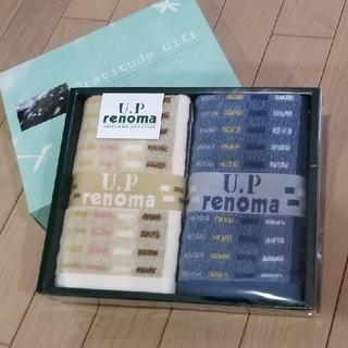 ユーピーレノマ(U.P renoma)のrenoma フェイスタオル2枚セット(タオル/バス用品)
