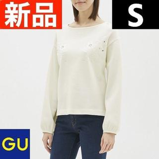 ジーユー(GU)のエンブロイダリープルオーバー(長袖)NR GU ジーユー 白 オフホワイト S(その他)