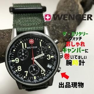 ウェンガー(Wenger)のCAMPERお薦め【WENGER】ミリタリーウォッチ!純正バンド付(腕時計(アナログ))
