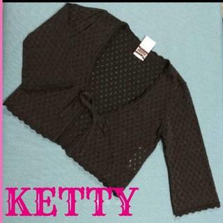 ケティ(ketty)のKETTY ボレロ  黒 ラメ入り  size M(ボレロ)