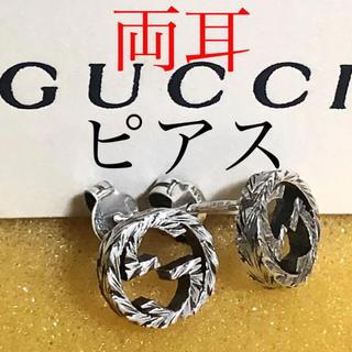 グッチ(Gucci)の新品未使用❗️GUCCI❗️ピアス 両耳セット価格❗️(ピアス(両耳用))