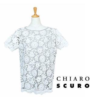 CHIARO SCURO 半袖トップス <グレー&アイボリー> Lサイズ(カットソー(半袖/袖なし))