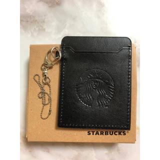 スターバックスコーヒー(Starbucks Coffee)のスターバックス 非売品パスケース(パスケース/IDカードホルダー)