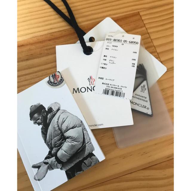 MONCLER(モンクレール)のMONCLER モンクレール ダウンベスト ガーニー  レディースのジャケット/アウター(ダウンベスト)の商品写真