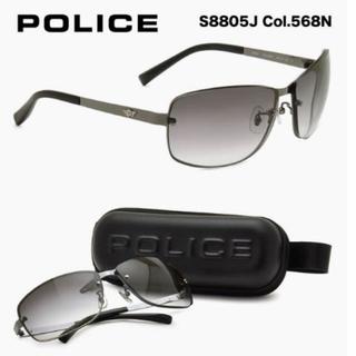 ポリス(POLICE)の【ポリス サングラス】POLICE S8805J 568N(サングラス/メガネ)