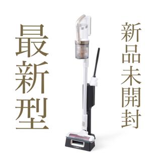 アイリスオーヤマ(アイリスオーヤマ)の[新品・未開封]アイリスオーヤマ サイクロンクリーナー IC-SLDCP10-N(掃除機)