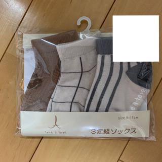 futafuta - テータテート 靴下 ドーナツ 3点セット