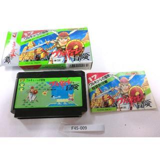 ファミリーコンピュータ(ファミリーコンピュータ)のワルキューレの冒険 説明書付 ファミコン 昭和 レトロゲーム 80年代(家庭用ゲームソフト)