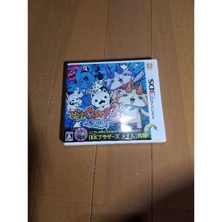 3DS 妖怪ウォッチ3 SUSHI(携帯用ゲームソフト)
