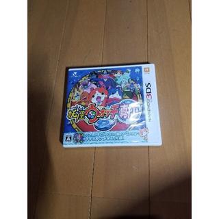 3DS 妖怪ウォッチ2 真打(携帯用ゲームソフト)