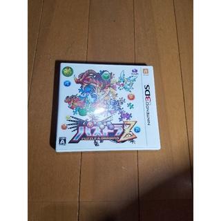 3DS パズドラZ(携帯用ゲームソフト)