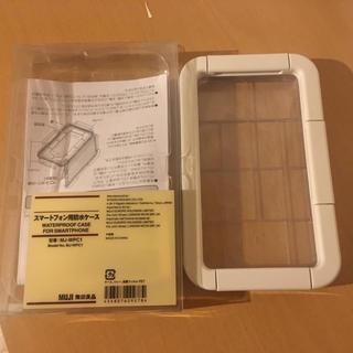 ムジルシリョウヒン(MUJI (無印良品))の無印良品 スマートフォン用防水ケース スマホ防水ケース(モバイルケース/カバー)