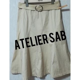 アトリエサブ(ATELIER SAB)の激安訳あり ATELIERSAB ベルト付フレアスカート ベージュ アトリエサブ(ひざ丈スカート)