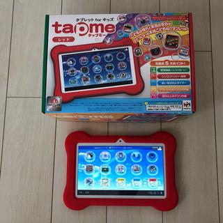 メガハウス(MegaHouse)のタップミー キッズタブレット(知育玩具)