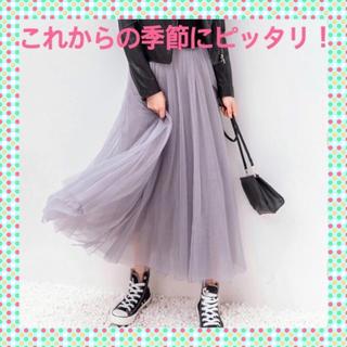 ★大人気★ チュールスカート グレー シンプル(ロングスカート)