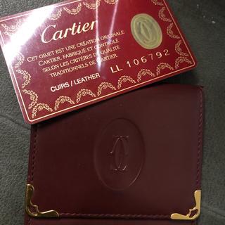 Cartier - 限定値下げ!カルティエ コインケース
