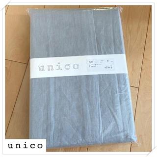 ウニコ(unico)の*unico/ウニコ麻コンフォーターケース 掛ふとんカバー税込17,050円の品(シーツ/カバー)