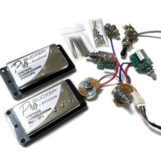 エピフォン(Epiphone)のEpiphone ProBucker 2・3& 配線済みハーネス ブラックセット(エレキギター)