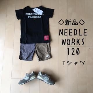 ニードルワークスーン(NEEDLE WORK SOON)の●新品●ニードルワークス 120 Tシャツ 半袖 ブラック 黒(Tシャツ/カットソー)