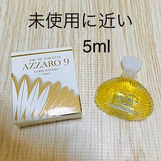 アザロ(AZZARO)の【未使用に近い】AZZARO 9 オーデトワレ アザロ 香水 5ml フランス製(香水(女性用))