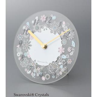 アフタヌーンティー(AfternoonTea)のガラスクロック(掛け置き時計) (置時計)