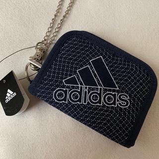 アディダス(adidas)のタグ付き新品!アディダス 二つ折り財布  ウォレットチェーン付き財布 紺色(折り財布)