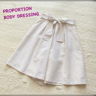 プロポーションボディドレッシング(PROPORTION BODY DRESSING)のプロポーションボディドレッシング❤︎ストライプ ガウチョパンツ(キュロット)