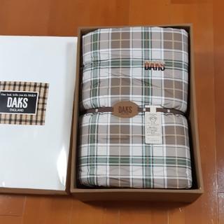 ダックス(DAKS)のDAKS 肌フトン 新品(布団)