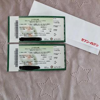 アンパンマンミュージカル 帯広公演 チケット 2枚 北海道(キッズ/ファミリー)