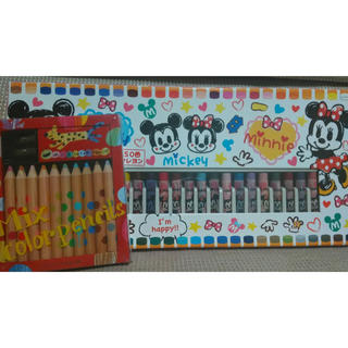 ディズニー(Disney)の『値下げ交渉可能』ディズニー50色クレヨン& ミックス色鉛筆(色鉛筆)