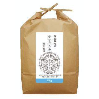 コロナ応援キャンペーン!幻のお米✼宮城県産特別栽培ササニシキ5キロ×2袋(米/穀物)