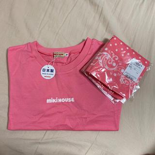 ミキハウス(mikihouse)のミキハウス Tシャツ バンダナ付き(Tシャツ(半袖/袖なし))