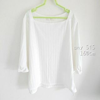 エニィスィス(anySiS)のany SiS 七分袖 カットソー トップス 160 レディース(Tシャツ/カットソー)